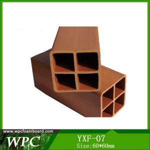 YXF-07