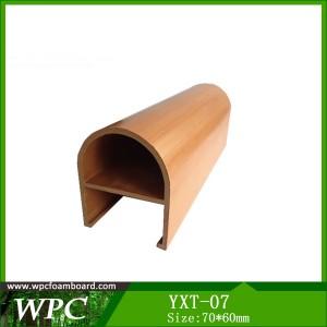 YXT-07